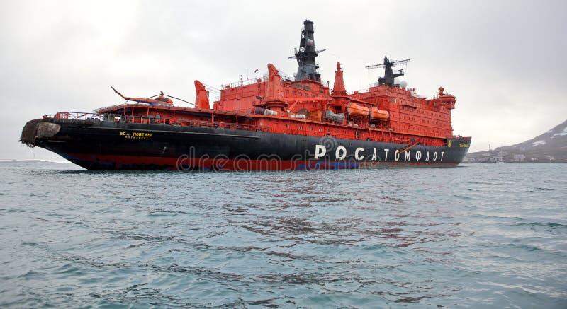 Arktyczny rejs na pokładzie jądrowego icebreaker obrazy royalty free