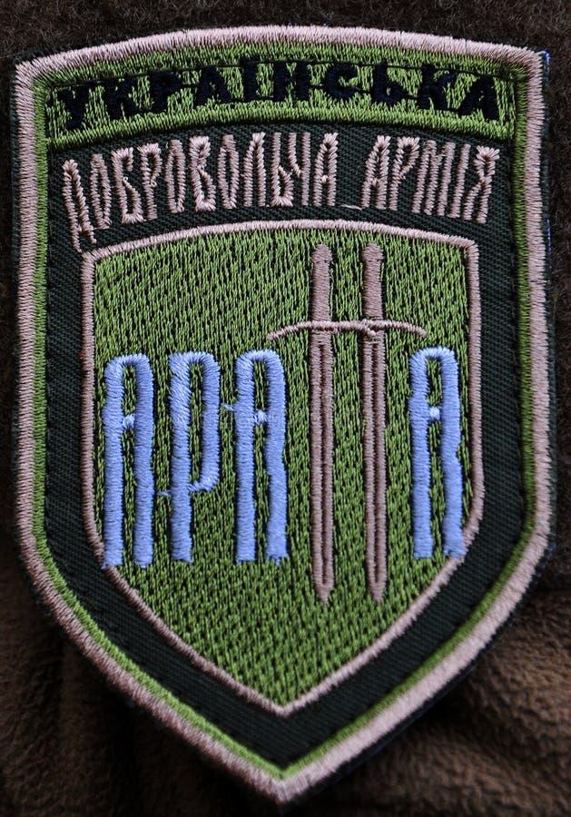 Armé för volontär för skuldramuffgradbeteckning ukrainsk arkivfoton