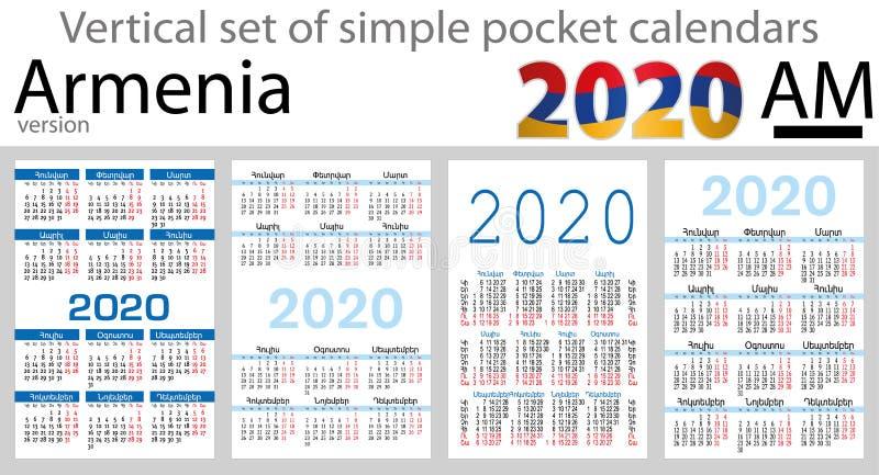 Armênia ajustou-se de calendários do bolso para 2020 ilustração royalty free