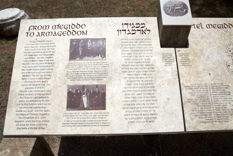 Armageddon de Megiddo imagem de stock
