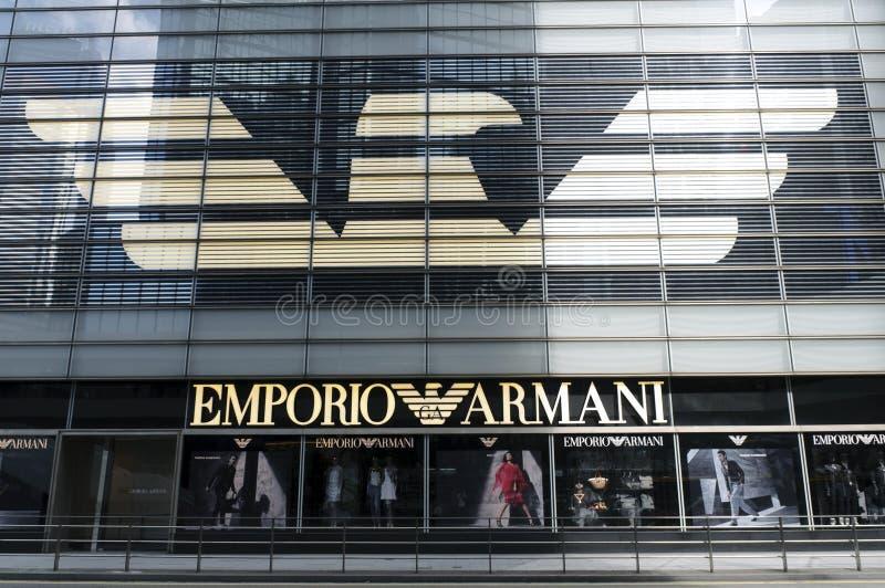 armani emporio符号 库存照片