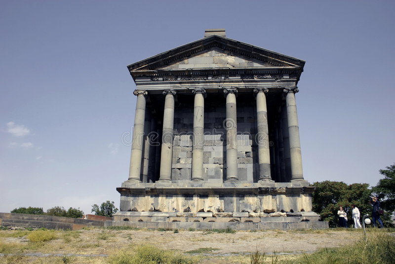Armania. Garny fotos de archivo libres de regalías