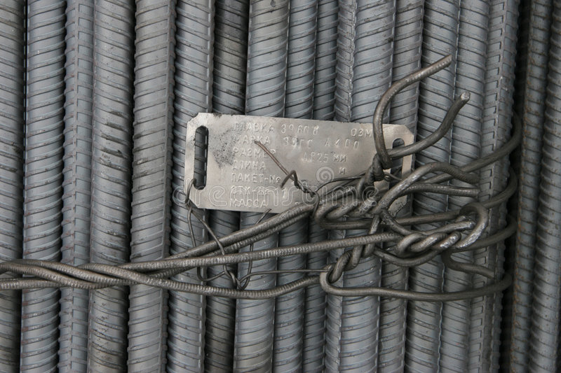 Download Armature tied up by a wire stock photo. Image of strong - 8368996
