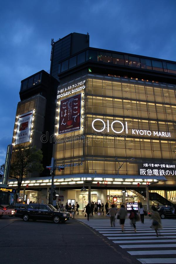 Armazém de Kyoto imagens de stock royalty free