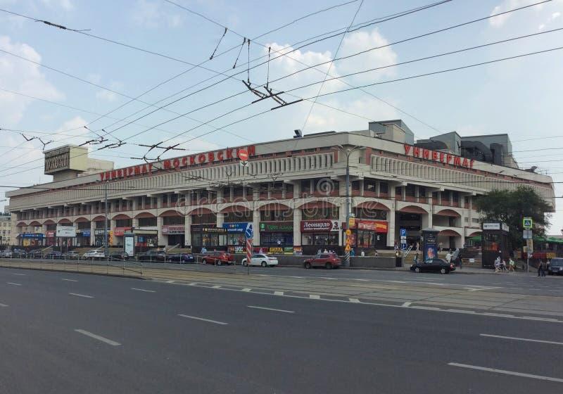 Armazém de Moscowskiy no quadrado de Komsomolskaya, Moscou imagens de stock royalty free