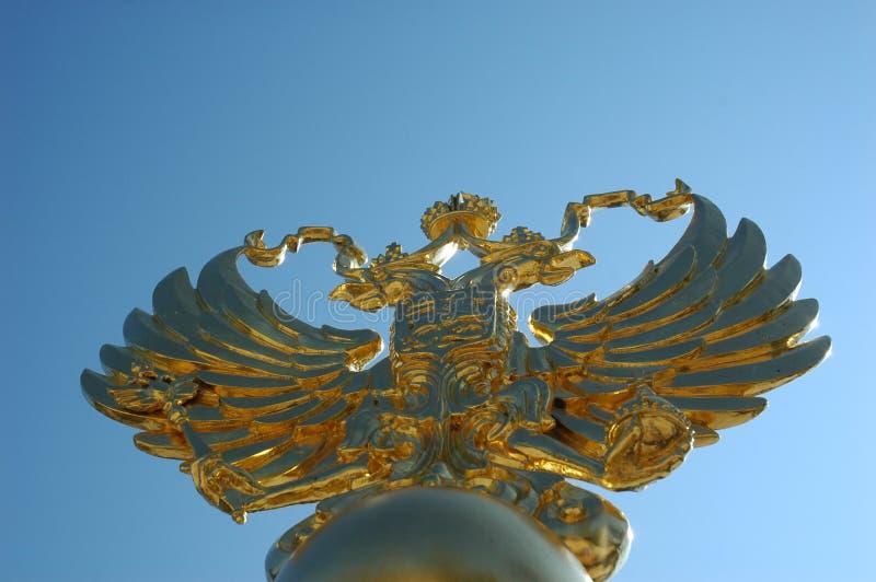 Arme (Emblem) von Russland stockbild