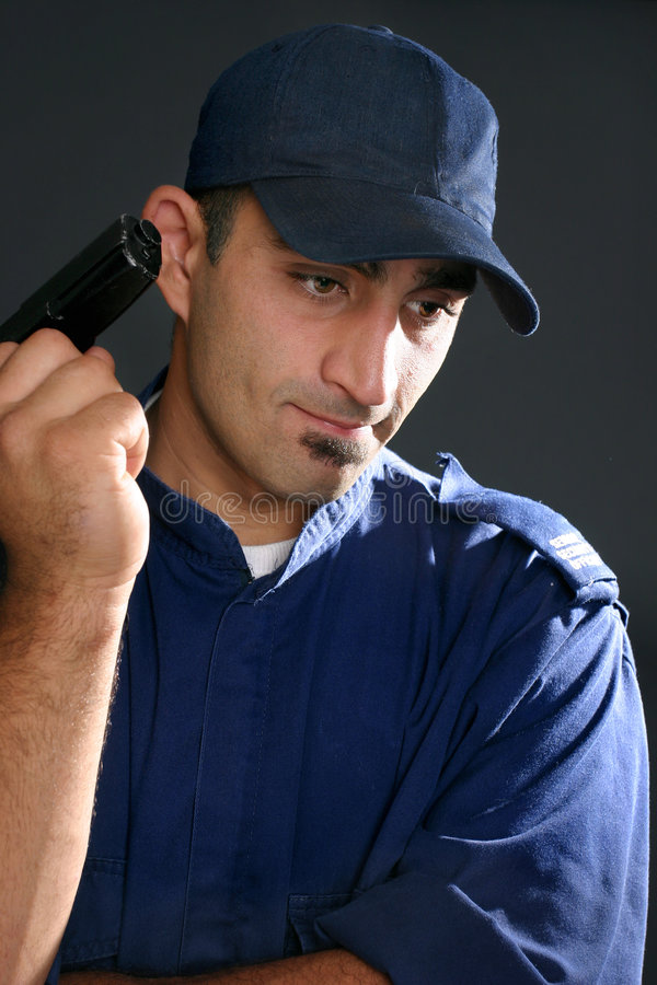 Armed Security Guard Stock Photo