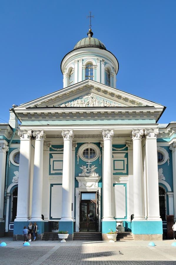 Armeense Apostolische Orthodoxe Kerk van St Catherine in heilige-Petersburg, Rusland stock fotografie