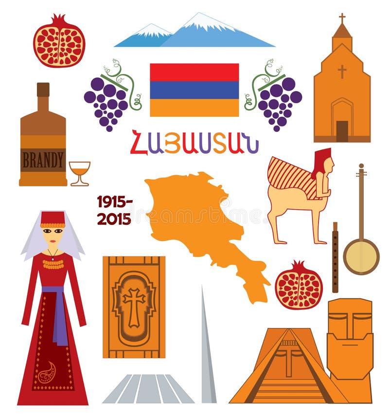 Armenia, set of icons stock illustration