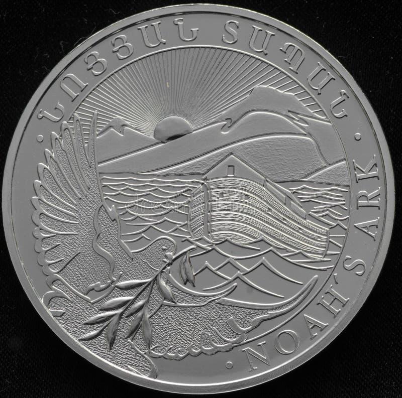 Armenia Silver Coin Noahs Ark royalty free stock images