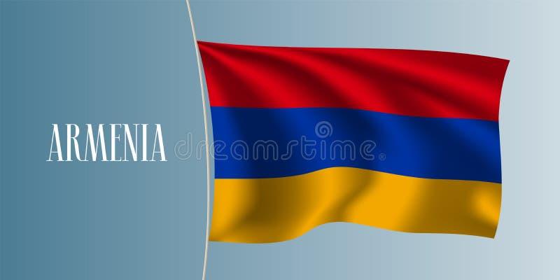 Armenia waving flag vector illustration stock illustration