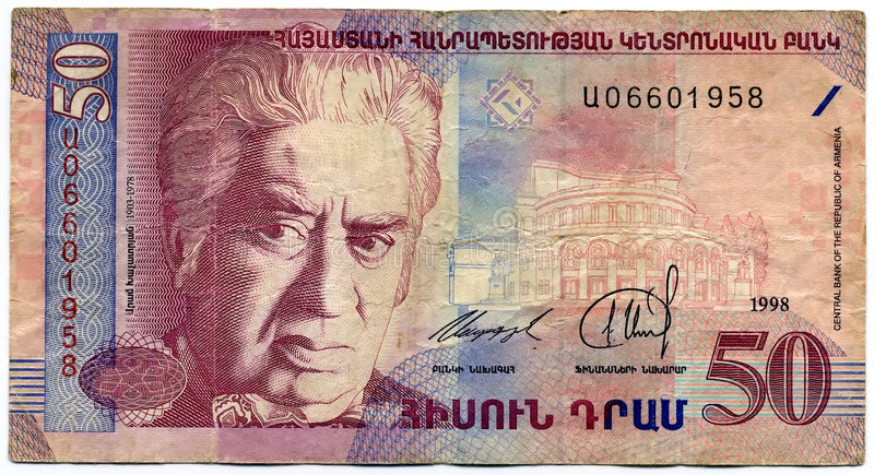 Armenian banknote royalty free stock image
