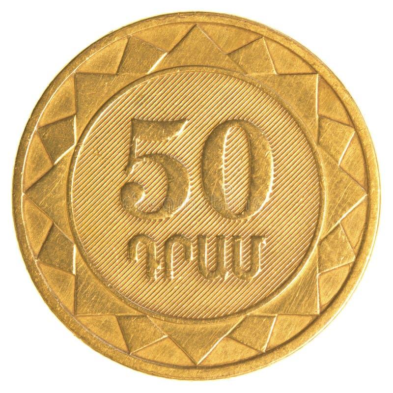 50 Armenian dollars coin stock photography