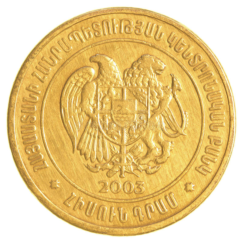 50 Armenian dollars coin royalty free stock image