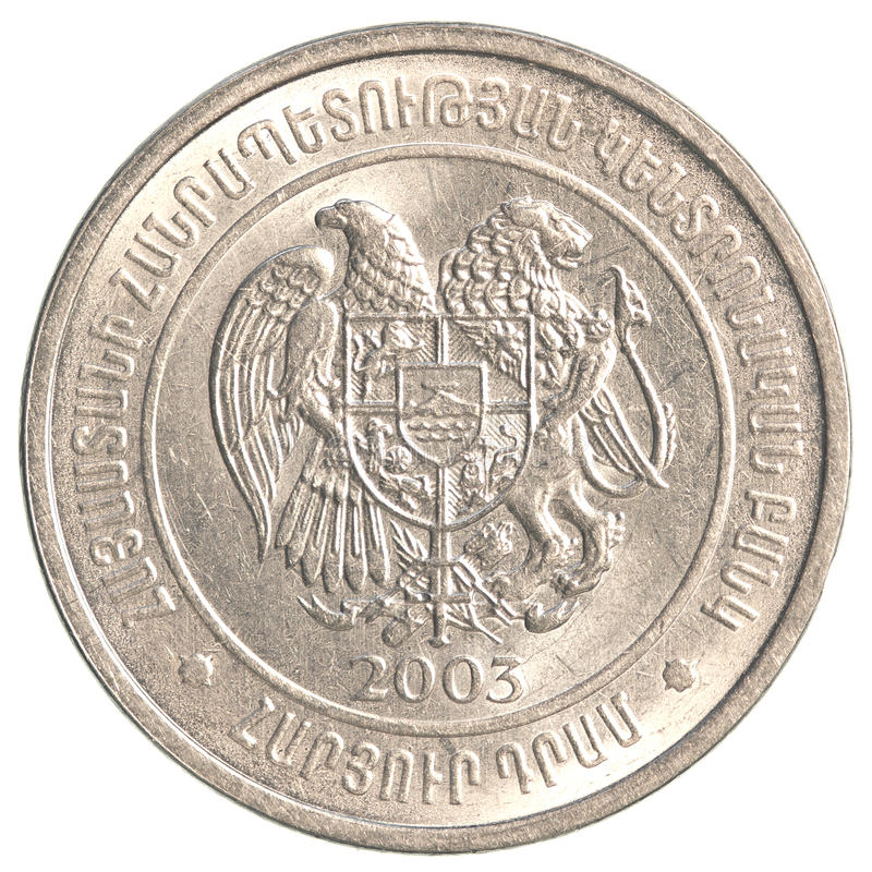 100 Armenian dollars coin royalty free stock photo