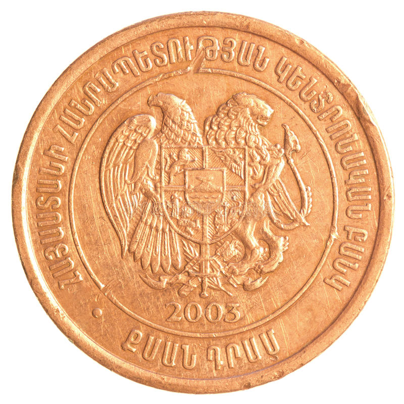 20 Armenian dollars coin stock photography