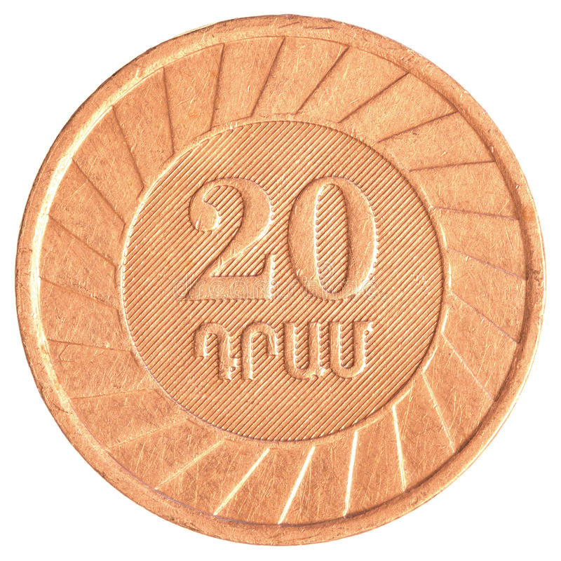 20 Armenian dollars coin stock image