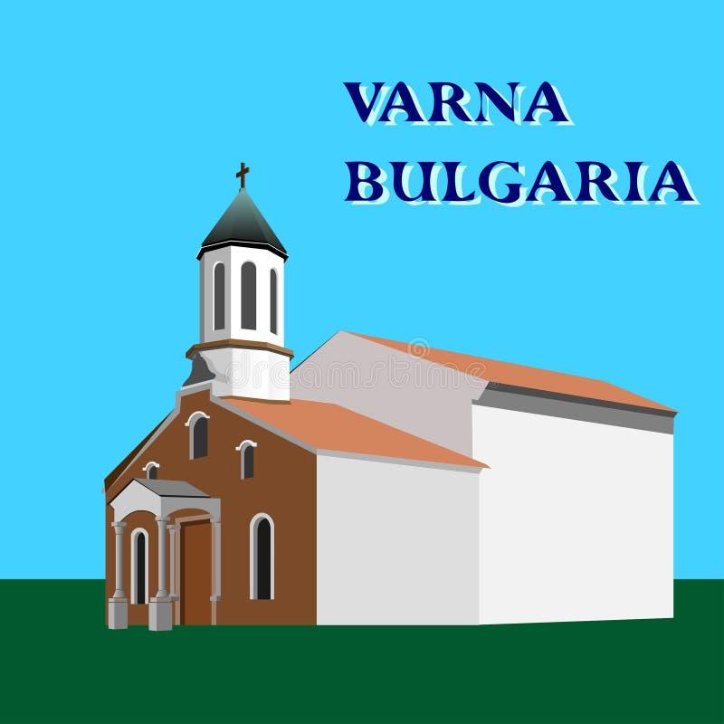 Armenian Orthodox Church, Varna, Bulgaria stock illustration