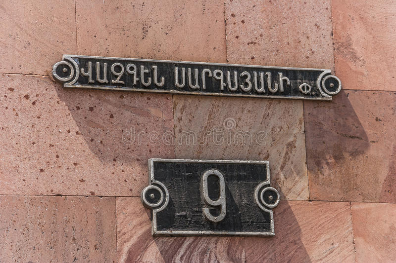 Armenian street sign. On the central square in Yerevan, the capitol of Armenia royalty free stock photo