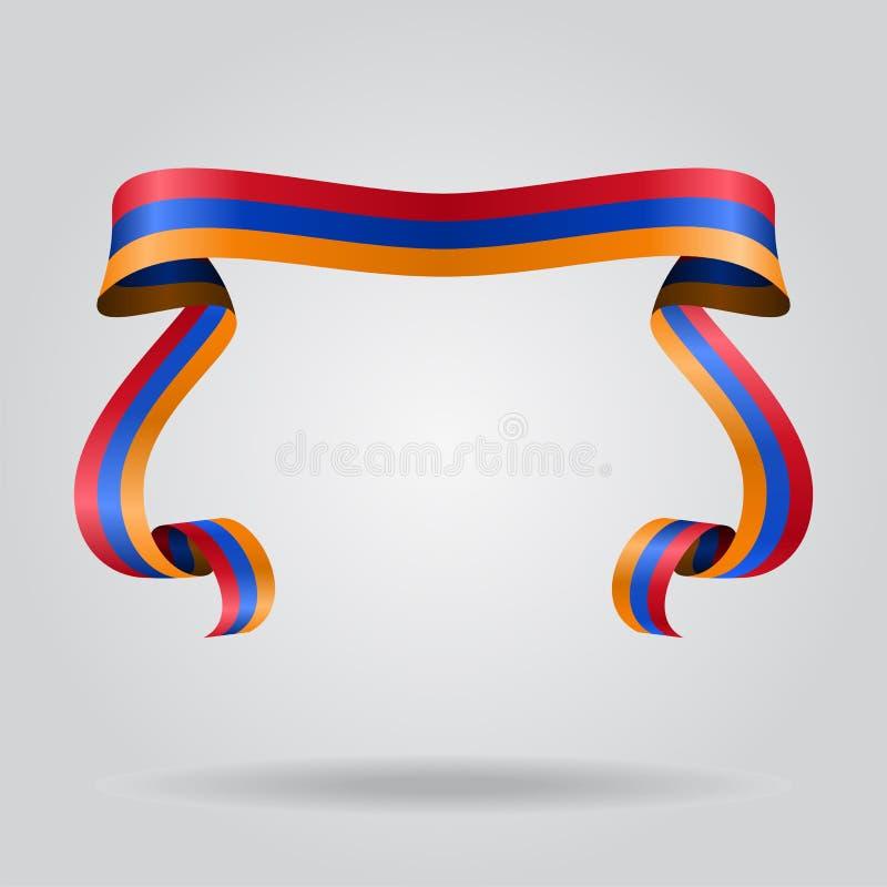 Armenian flag wavy ribon background. Vector illustration. stock illustration