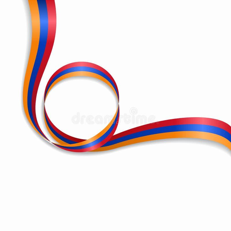 Armenian wavy flag background. Vector illustration. stock illustration