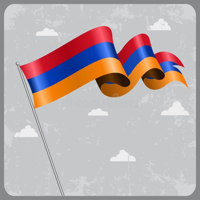 Armenian wavy flag. Vector illustration. vector illustration