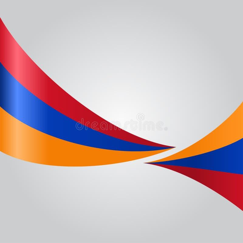 Armenian wavy flag. Vector illustration. stock illustration