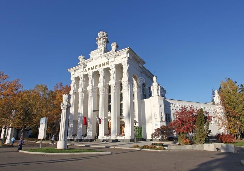 Armenien-pavillion in Park VDNH VVC, Herbst fällt Moskau lizenzfreies stockbild