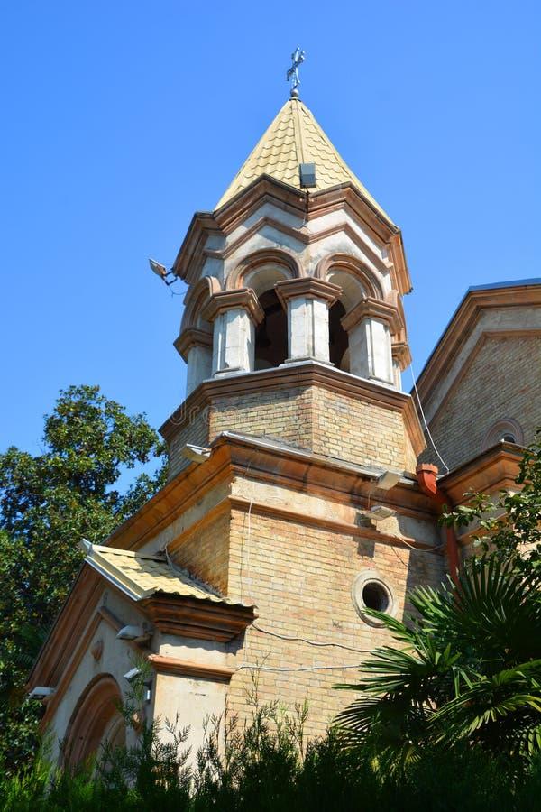 Armenisch Apostolische Kirche