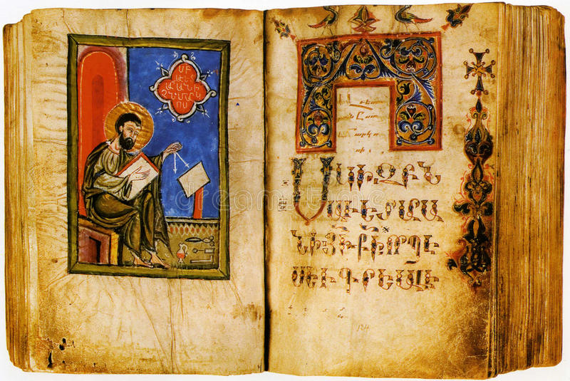 Armenische antike Buch-Nahaufnahme. lizenzfreies stockbild