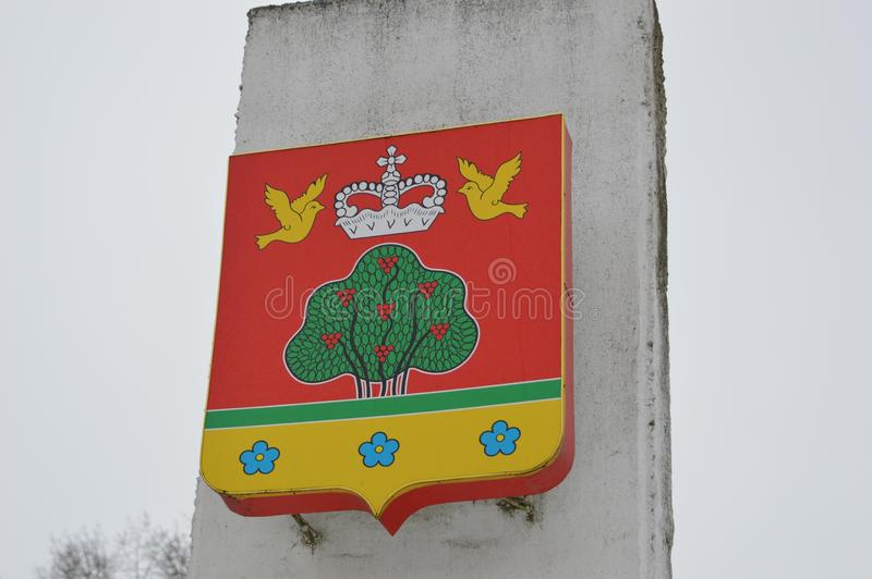 Arms of the city of Bezhetsk stock photo