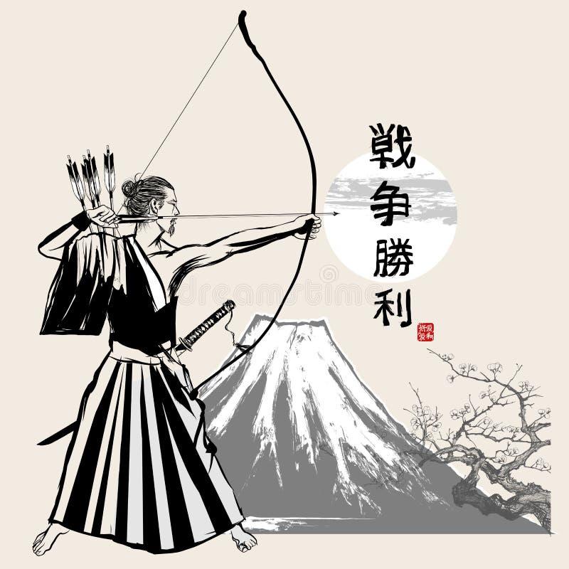 Arquero de Kyudo del japonés stock de ilustración