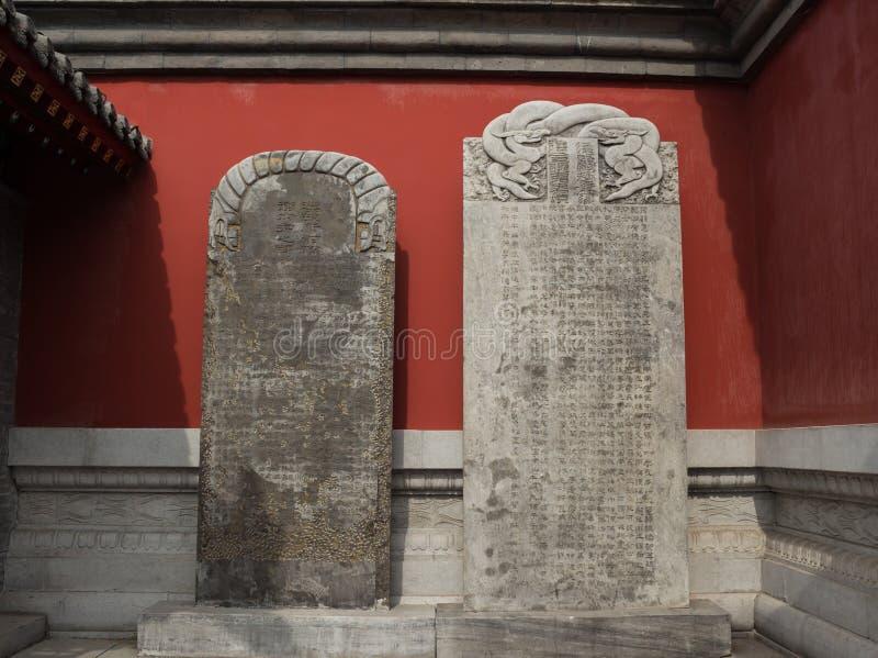 Arquitectura china antigua - tabletas de piedra fotografía de archivo