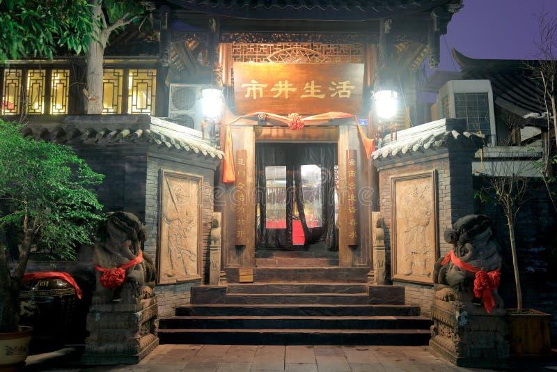 Arquitectura china tradicional de la vista de la noche del callejón del jingxiangzi, imagen del srgb imagenes de archivo