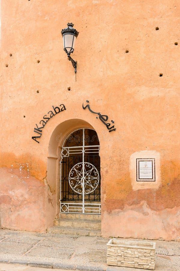 Arquitectura de Chefchaouen, Marruecos foto de archivo libre de regalías