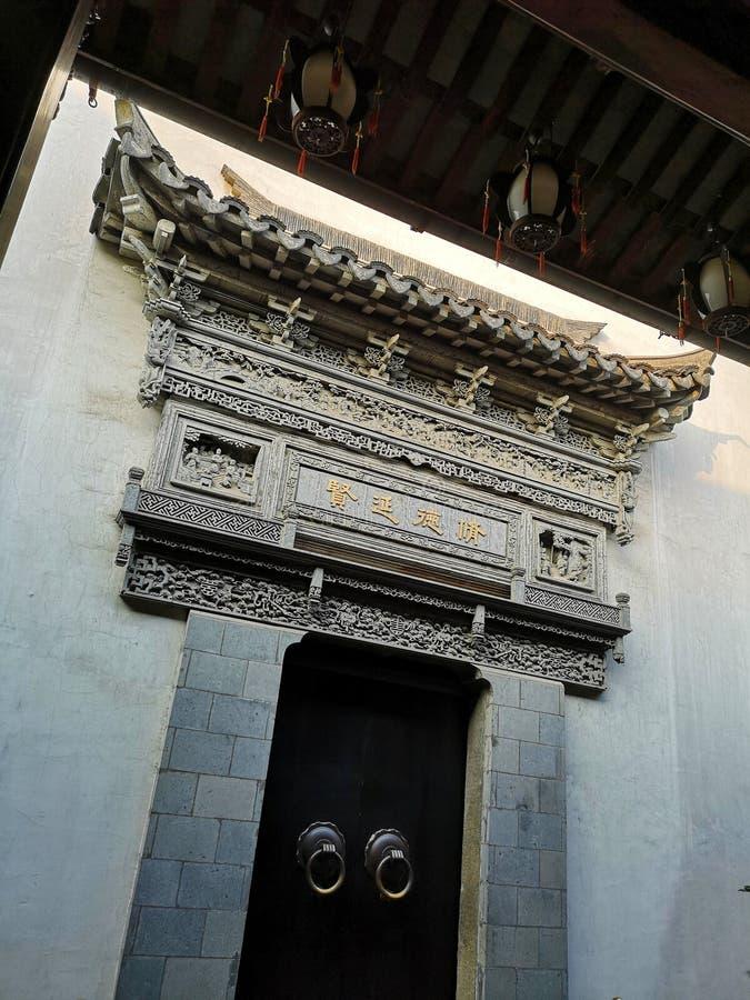Arquitectura de entrada de la antigua China de la dinastía Qing imagenes de archivo