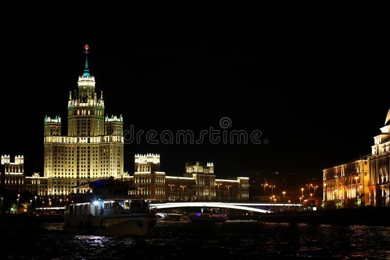 Arquitectura de la capital de Rusia foto de archivo libre de regalías