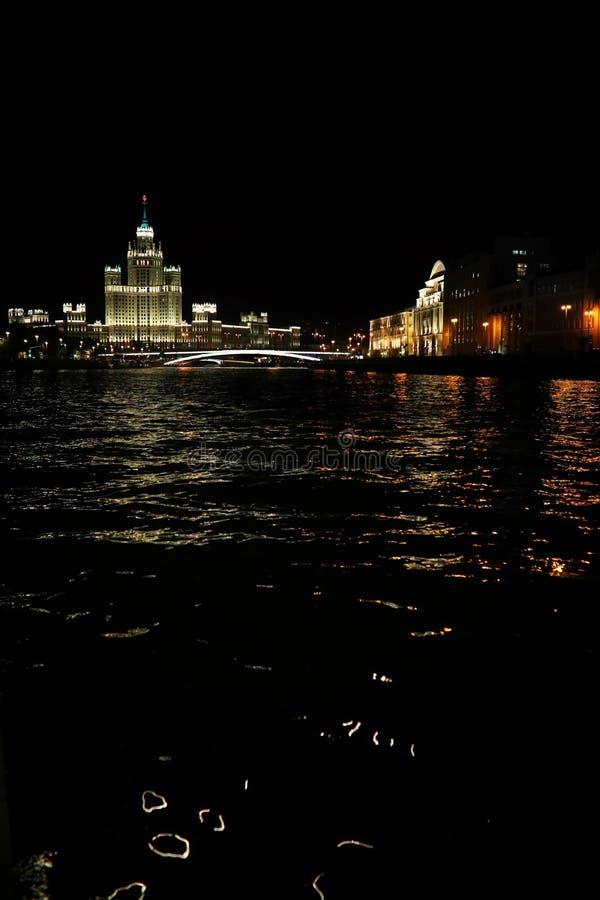 Arquitectura de la capital de Rusia imágenes de archivo libres de regalías