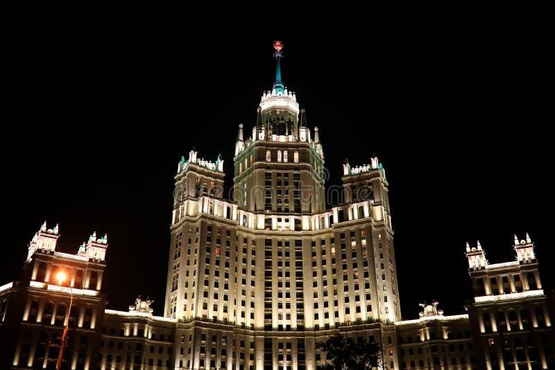 Arquitectura de la capital de Rusia fotos de archivo