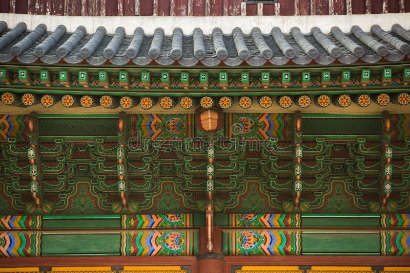 Arquitectura de la Corea del Sur imagen de archivo