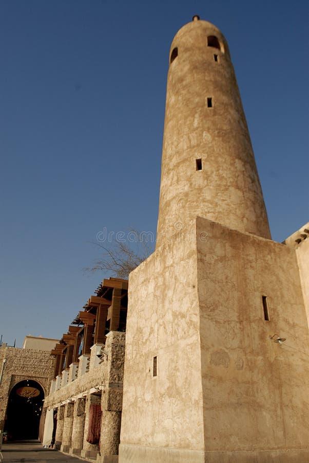Arquitectura de la herencia en Doha imagenes de archivo
