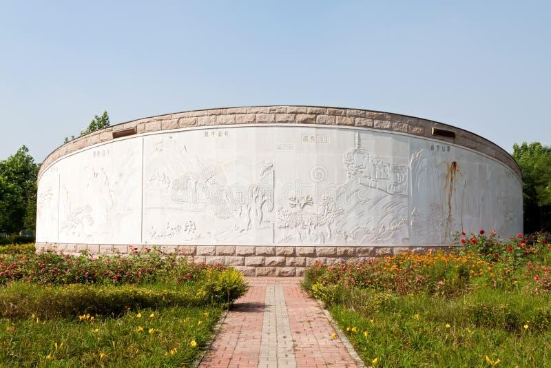 Arquitectura de paisaje en un parque fotografía de archivo libre de regalías