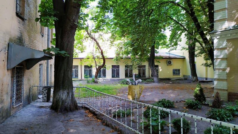 arquitectura del edificio de la ciudad de Kiev imagen de archivo