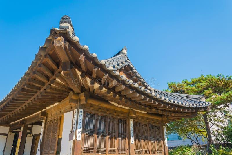 Arquitectura hermosa en el pueblo de Namsangol Hanok imágenes de archivo libres de regalías