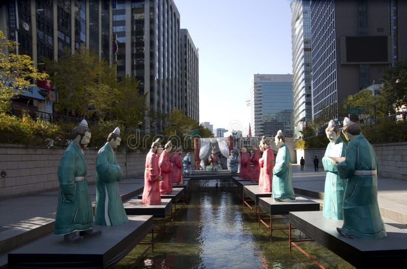 Arquitectura moderna Seul Corea imagen de archivo libre de regalías