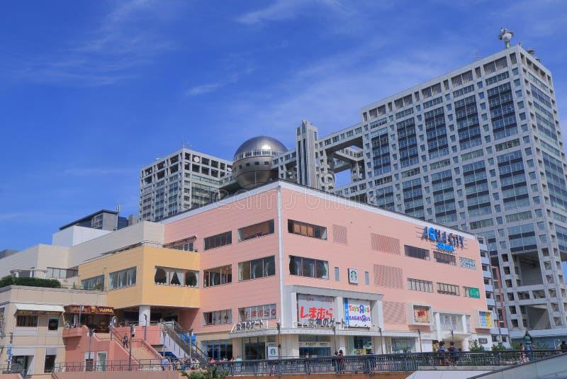 Arquitectura moderna Tokio Japón de Odaiba imágenes de archivo libres de regalías