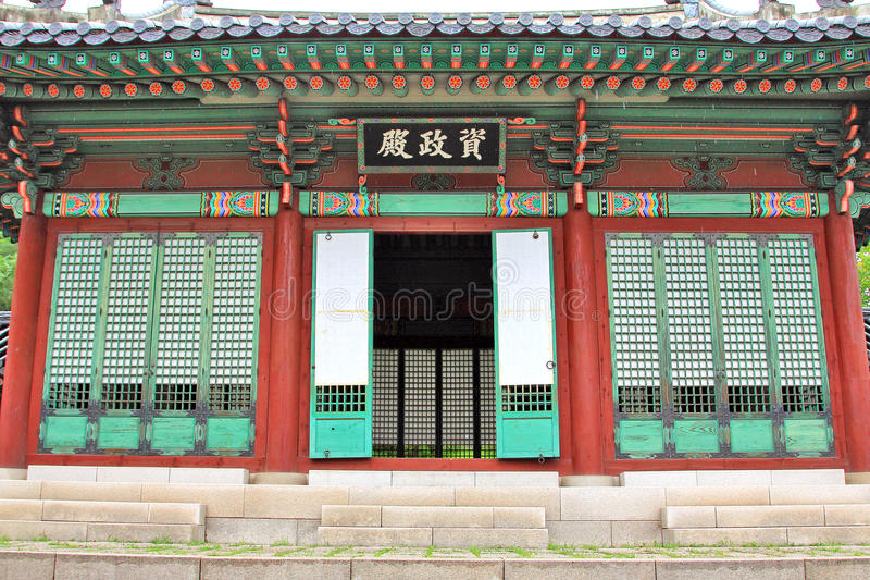 Arquitectura tradicional de Corea – Gyeongheuigung fotos de archivo libres de regalías