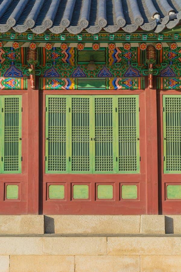 Arquitetura bonita e velha no palácio de Changdeokgung em Seoul imagem de stock royalty free