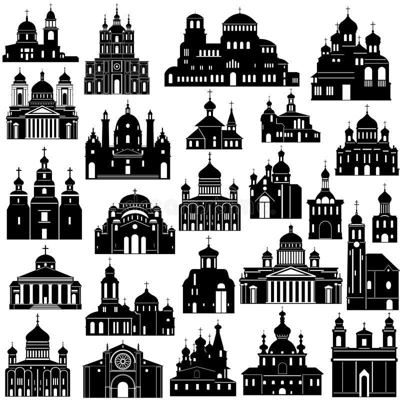 Arquitetura christianity ilustração do vetor