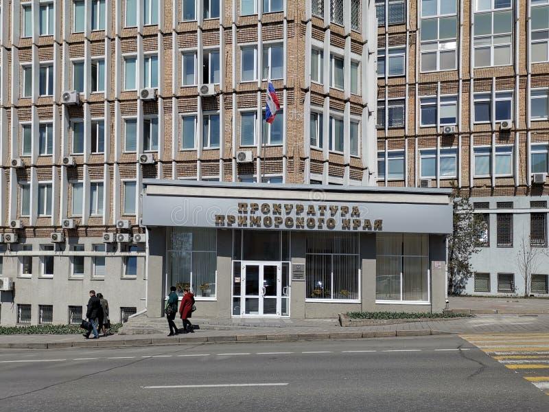 Arquitetura da cidade com a constru??o do escrit?rio de promotor de justi?a de Primorsky Krai na rua de Fontannaya fotos de stock royalty free